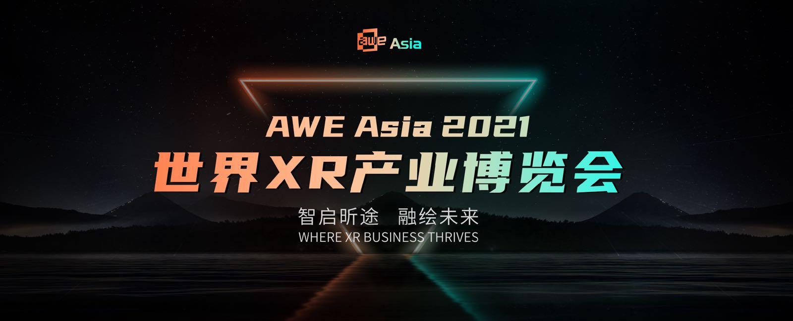 AWE Asia 2021